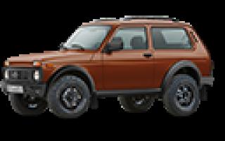 Цена на новую Lada 4×4 Bronto