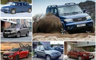 Лучшие машины в истории России