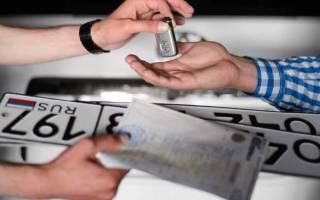 Как поставить автомобиль на учет