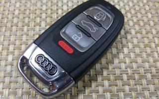 Бесключевой доступ к автомобилю