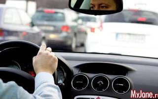 Что делать в автомобильной пробке