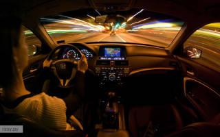 Нюансы ночного вождения автомобиля
