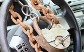 Как узнать есть ли обременение на машину?