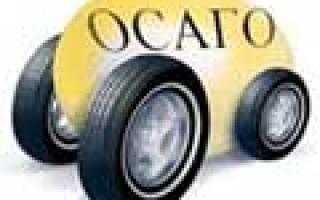 Полностью электронные полисы ОСАГО — плюсы и минусы