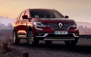 Рублевая цена обновленного Renault Koleos